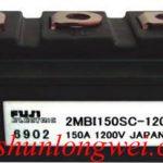 Fuji 2MBI150SC-120